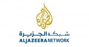 الجزيرة: إقرار الدستور بتونس وجمعة يعلن حكومته