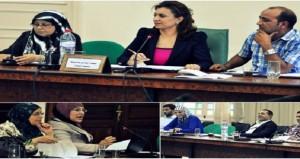 مشروع تنقيح القانون الاساسي المتعلق بالهيئة الوطنية للوقاية من التعذيب
