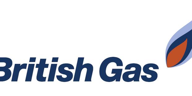 ضمانات سيادية : لجنة الطاقة ترفض التمديد في رخصة  British Gaz