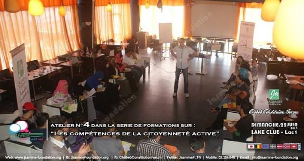 سلسلة دورات تدريبية من أجل تمليك الشباب مهارات المواطنة الفعالة