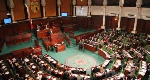 السلطة التشريعية تناقش قانون مكافحة الارهاب