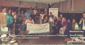 منتدى الشباب والدستور: سهرة رمضانية شبابية مع نواب من المجلس الوطني التأسيسي