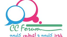منتدى الشباب والدستور: مسابقات ومشاريع تأليفية حول أهم المفاهيم الدستورية