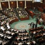 منظمات دولية تدعو البرلمان التونسي إلى تعديل مشروع قانون مكافحة الإرهاب