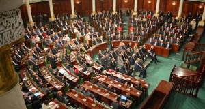 الجلسة الافتتاحية لمجلس نواب الشعب