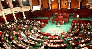 مجلس النواب الجديد يفتتح أشغاله غدا في تونس