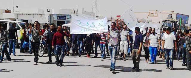 احتجاجات أهالي الفوار - ولاية قابس - الجنوب التونسي