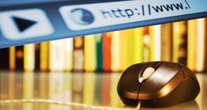 مشروع قانون حق النّفاذ للمعلومة – ثورة معلوماتيّة أم خطوة متعثّرة في الاتجاه الصّحيح؟
