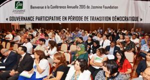 """الندوة السنوية الثالثة لمؤسسة الياسمين: """"الحوكمة التّشاركيّة ضمن إطار الانتقال الدّيمقراطي في تونس : دورها وسبل تفعيلها"""""""