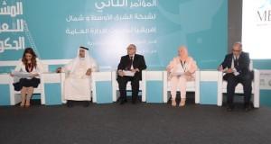 المينابار يختتم أشغال مؤتمره الثاني في تونس: أكثر من 400 خبيرا ومختصا وحضور متنوع