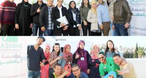 مؤسسة الياسمين تستقبل باحثين شبان في اطار شراكتها في برنامج أكاديمية المجتمع المدني
