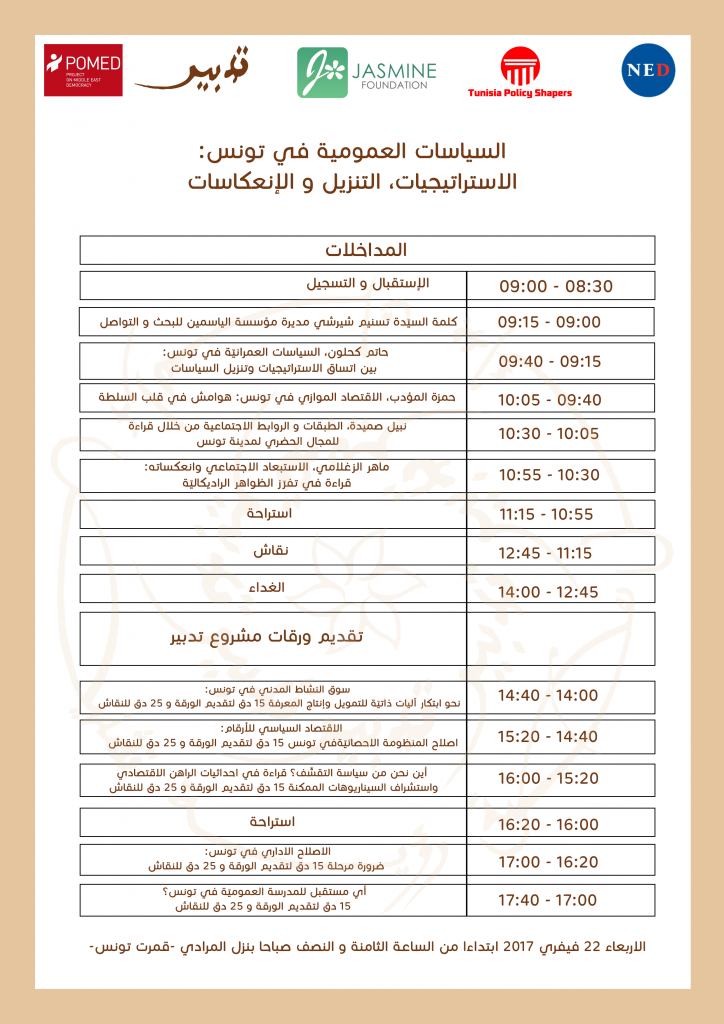 Conf programme