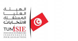 تونس: استقالة رئيس وأعضاء الهيئة العليا المستقلة للانتخابات