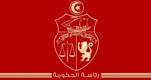 رئاسة الحكومة التونسية تُطالب الجمعيات بكشف تمويلاتها الأجنبية