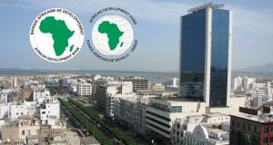 بنك التنمية الافريقي يصادق على الوثيقة الجديدة لاستراتيجية تونس 2021/2017
