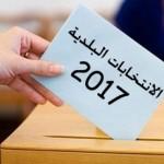الهيئة المستقلة للإنتخابات تسجّل 507 آلاف و415 ناخبا جديداً