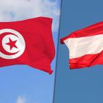 14 مؤسسة اقتصادية نمساوية تزور تونس يوم 19 اكتوبر لدفع التعاون في المجالات الاقتصادية