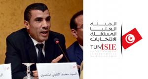 السيد محمد التليلي المنصري رئيسا للهيئة العليا المستقلة للانتخابات