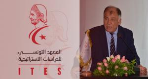 المعهد التونسي للدراسات الإستراتيجية يعمل على خلق ديناميكية تفكير جماعية للعمل الإستراتيجي في تونس