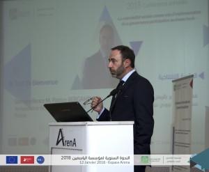 السيّد باتريس بيرغاميني، سفير الاتحاد الأوروبي بتونس