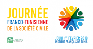 مؤسسة الياسمين للبحث والتواصل تشارك في اليوم التونسي الفرنسي للمجتمع المدني
