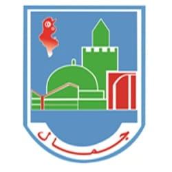 بلدية جمال