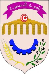 بلدية المحمدية