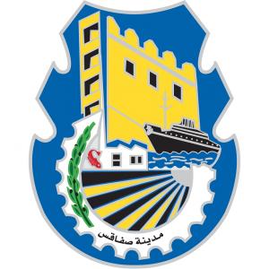 بلدية صفاقس (1)
