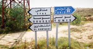 اللامركزية: البحث عن حلول تنموية للمناطق المهمشة في العالم العربي