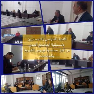 بلدية الحمامات (2)