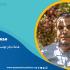 قصة نجاح تونسي يهزم فيروس كورونا