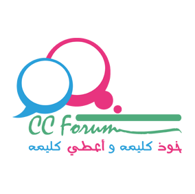 The Jasmine Foundation's Youth and the Constitution Forum: CC FORUM