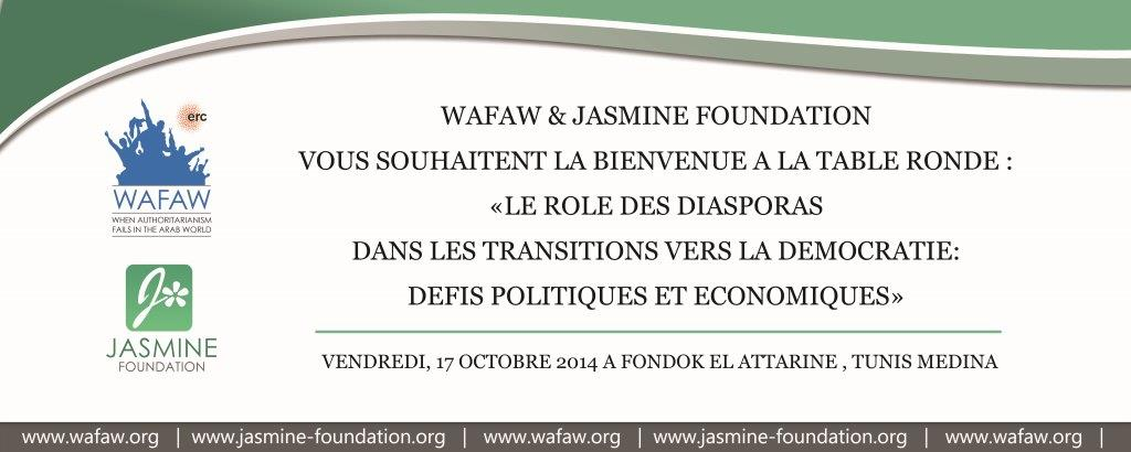 """Roundtable organised by The Jasmine Foundation: """"The role of Arab"""