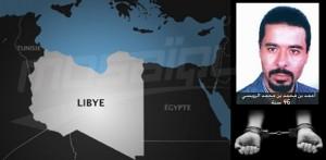 large_news_AHMED-ROUISSI-ARRESTATION