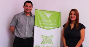"""The young shapers of Tunisia's future: interview with Wala Kasmi, President of """"Youth Decides"""""""