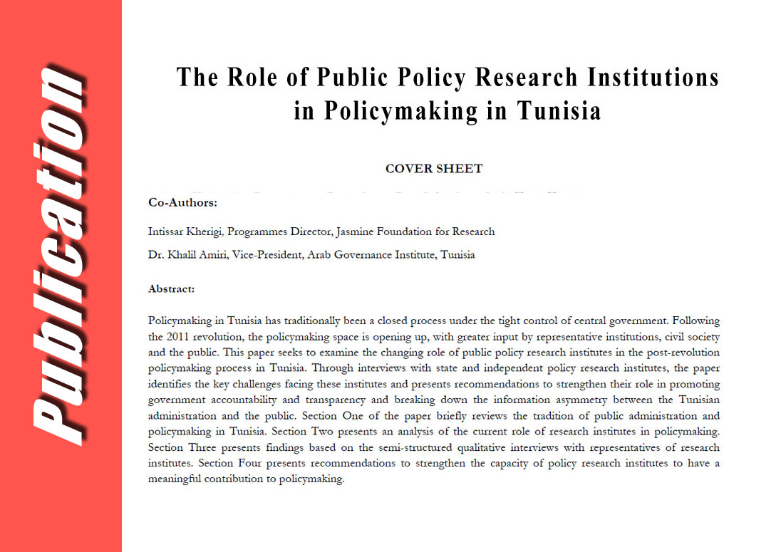 The Role of Public Policy Research Institutions in Policymaking in Tunisia