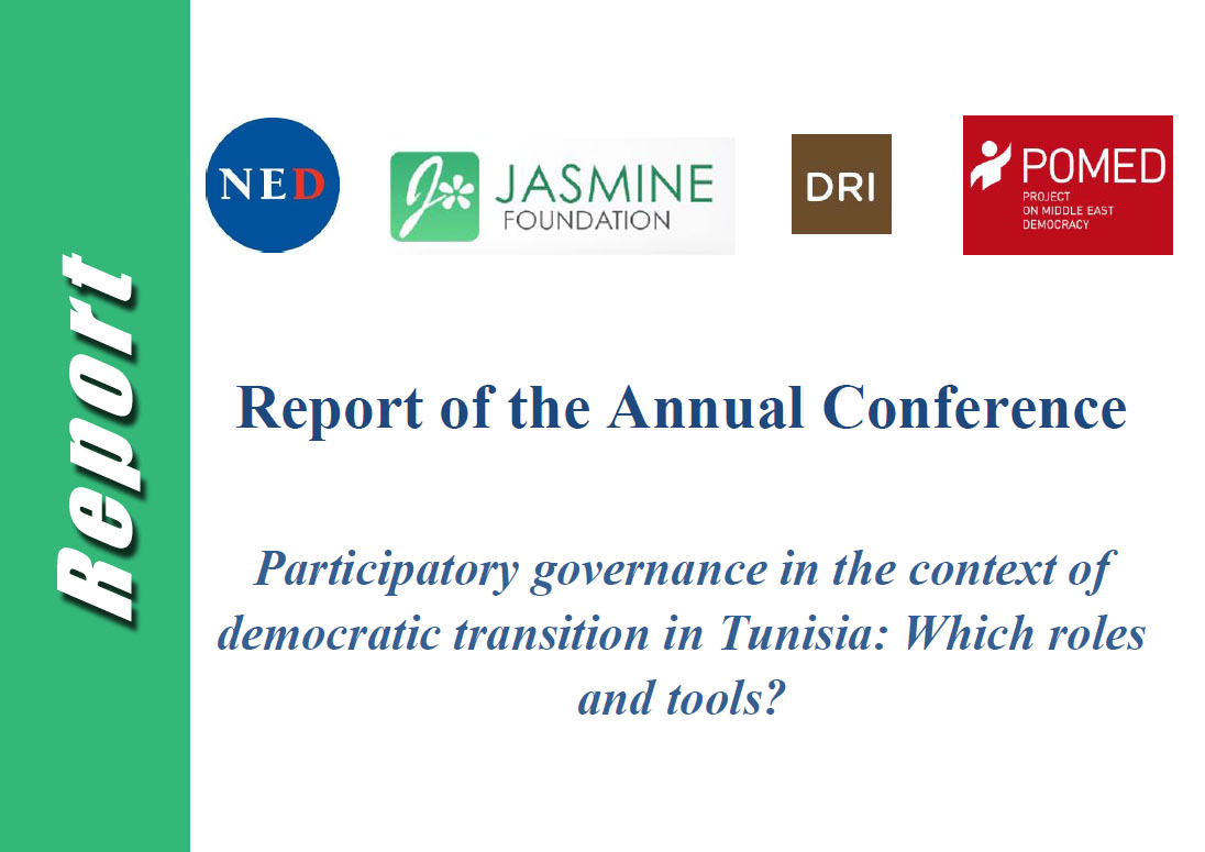 Report on Jasmine Foundation Annual Conference 2015