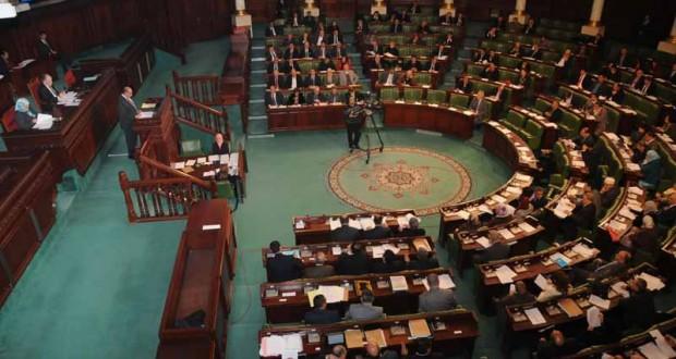 Dernière plénière de l'Assemblée Nationale Constituante