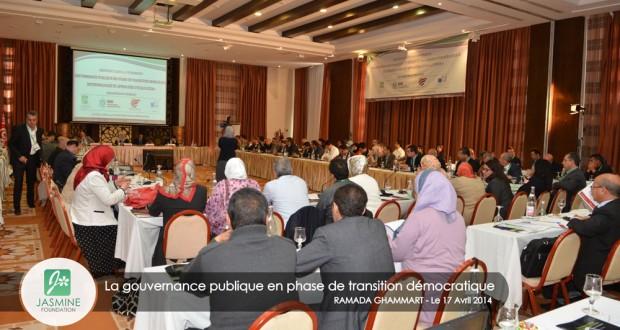 """Album de la conférence """"La gouvernance publique en phase de transition démocratique"""""""