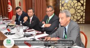 Intervention de Mr Moncef Cheikh-Rouhou à la conférence sur la gouvernance publique en phase de transition démocratique