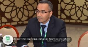 Intervention de Dr Khalil Lamiri dans la conférence sur La gouvernance publique en phase de transition démocratique