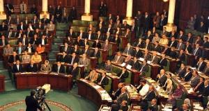 Genèse et réforme de la loi antiterroriste en Tunisie