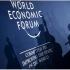 Tunisie : La Tunisie perd 4 places au classement de Davos