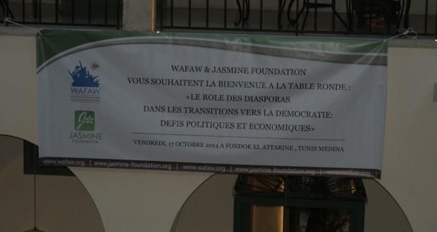 """Table Ronde: """"Le rôle des diasporas dans les Transitions vers la démocratie : défis politiques et économiques"""""""