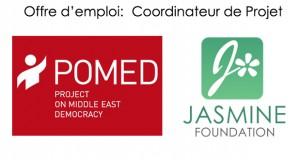 Offre d'emploi Réf. 01 Pomed 2016
