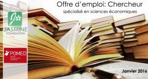 Offre d'emploi Réf. 02 Pomed 2016