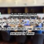 Marquez la date: table ronde sur l'évolution de l'évaluation des politiques publiques en Tunisie