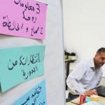 Lancement du cycle de formations pour cents participants « Our Democracy, Our Neighborhood »