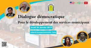 Conférence de clôture du projet Mepi: un dialogue démocratique pour le développement des services municipaux