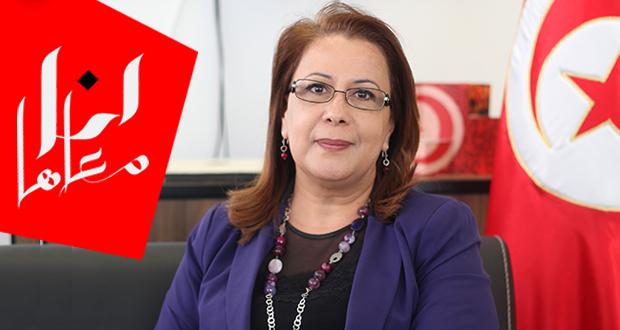 Lamia Zargouni : les municipales plus importantes que les présidentielles et les législatives!